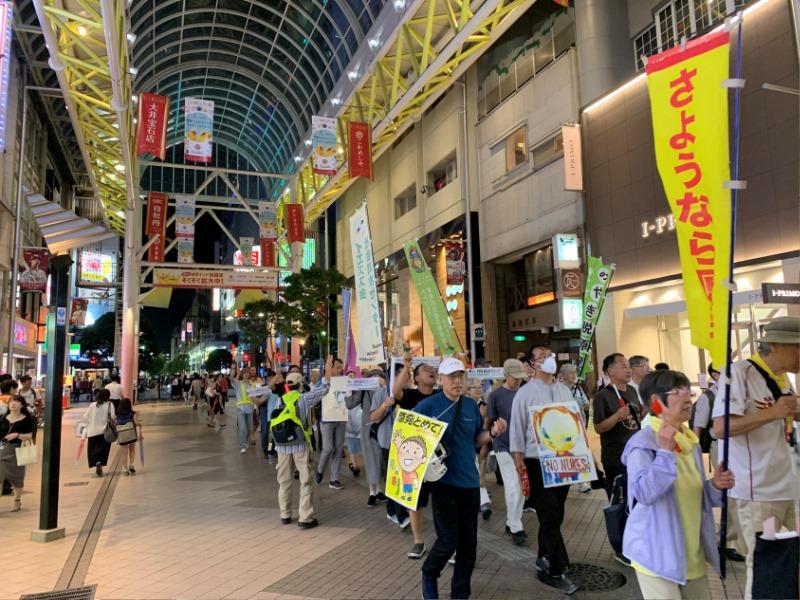 20190830_센다이 탈핵 금요시위 참가.jpg