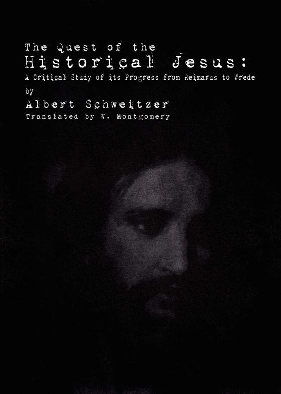 역사적 예수.png