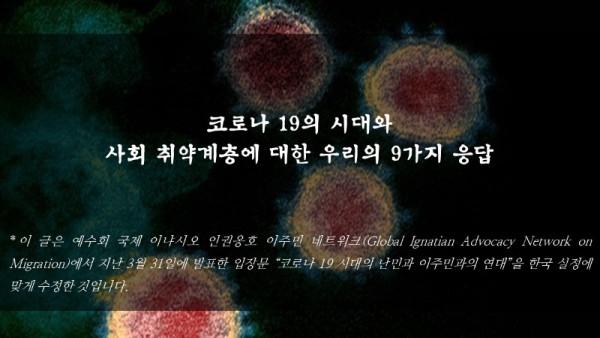 KakaoTalk_20200413_143114053_01.jpg